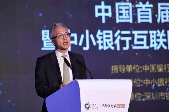 香港金管局李达志:深港金融合作不是偶然的,而是两地得天独厚的条件造就的