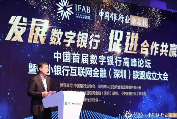 银监会蒋则沈:直销银行是互联网转型叠加银行业转型的聚合点