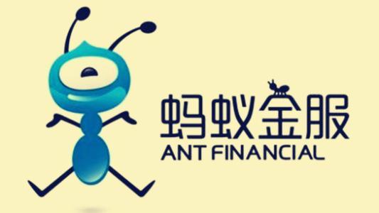 蚂蚁金服豪掷82亿 蚂蚁小贷平台注册资本增至120亿