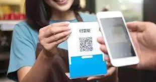 央行重磅新规!微信、支付宝扫码付款将迎额度限制