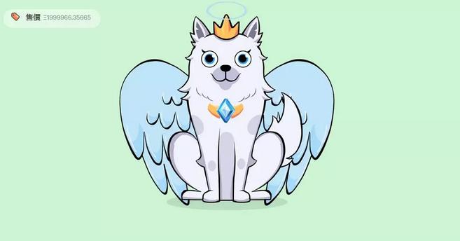 基于公有区块链Achain开发的《加密狗》区块链游戏今日上线