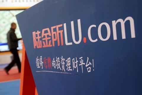 传陆金所将于4月赴香港上市 估值达600亿美元