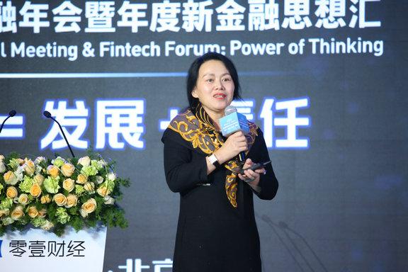 中国政法大学李爱君:不符合安全性、收益性和流动性就是伪创新