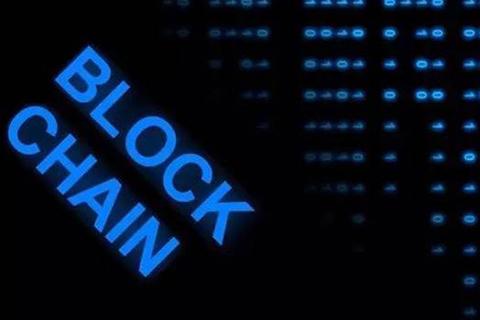 深交所:对炒作区块链概念的违规行为,将采取纪律处分措施