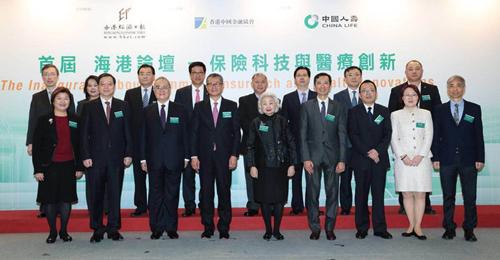 香港保监局主席郑慕智:科技融入保险为长期患病者带来福音