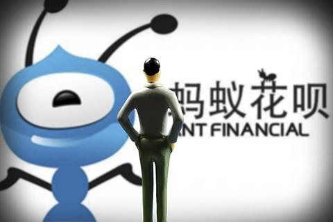 蚂蚁金服ABS在交易所市场和银行间市场的不同遭遇,映射了中国债券市场多头监管的尴尬现状