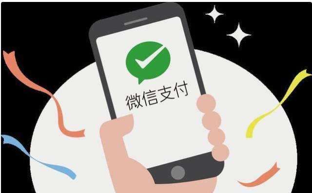 微信获马来西亚支付牌照 海外本土化仍存难点