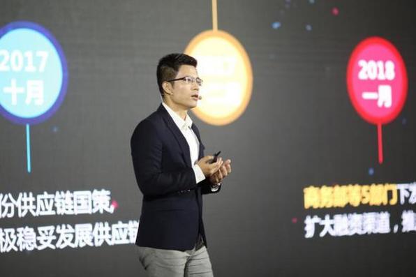 腾讯蔡弋戈:2018年腾讯区块链将重点布局供应链金融