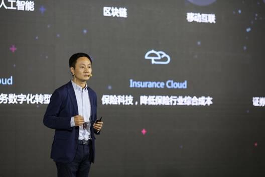腾讯朱立强:金融科技助力打造更智能的金融生态