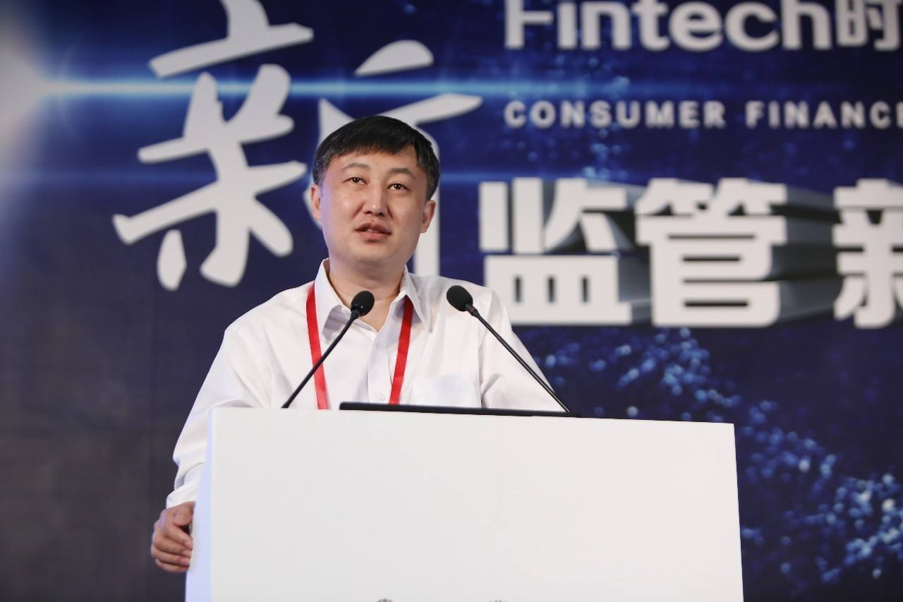 孙国峰:发展监管科技构筑金融新生态  监管科技