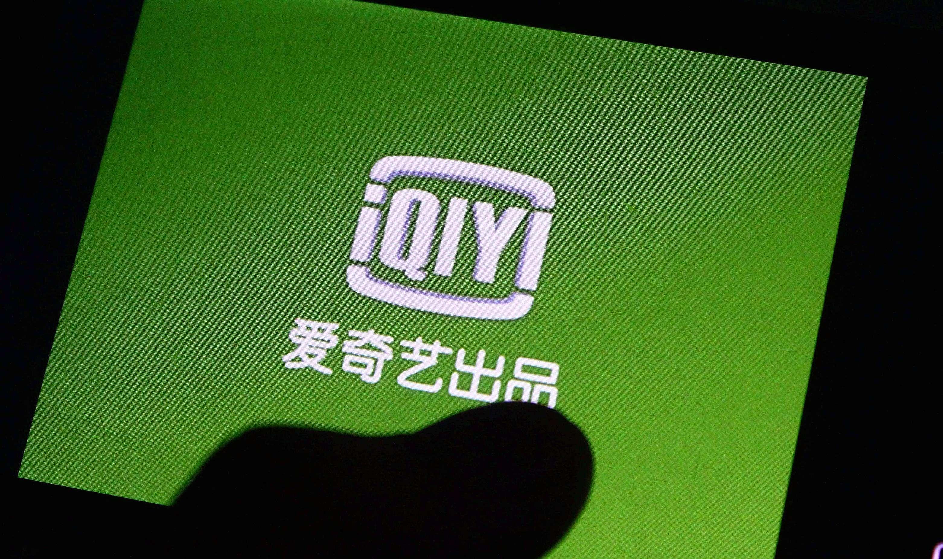 2018年中国视频付费行业将破千亿,付费时代正式来临