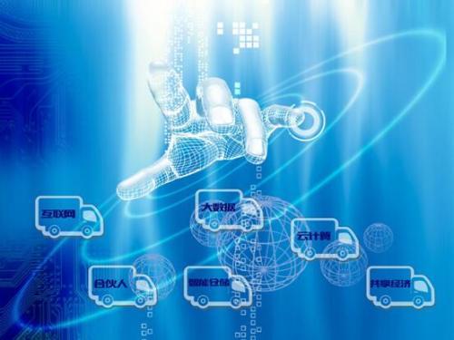 马云:投入千亿元参与国家智能物流骨干网建设