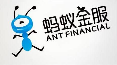 蚂蚁金服战略调整:业务重心将从支付及金融业务转向技术服务