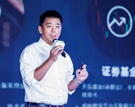 蚂蚁金服刘伟光:中国金融科技发展引领全球浪潮