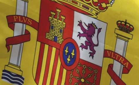 西班牙证券监管机构进行了区块链试点 认股权证登记和签发缩短为48小时