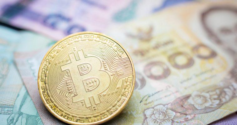 百慕大修改法律,将成立银行服务区块链公司
