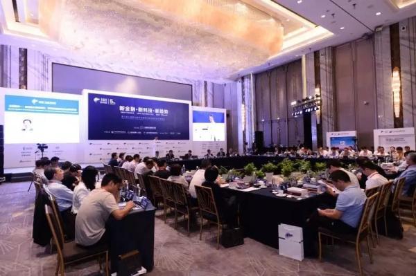 陆磊谈金融科技对监管的挑战:数字货币洗钱是潜在威胁