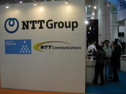 日本电报电话公司NTT将使用区块链来存储合同