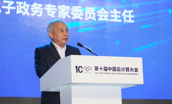 王钦敏:云计算正成为推动数字经济发展的重要驱动力