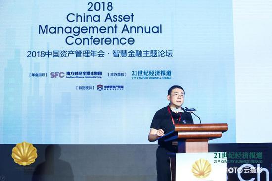 杨涛:金融科技助力智慧金融研究框架