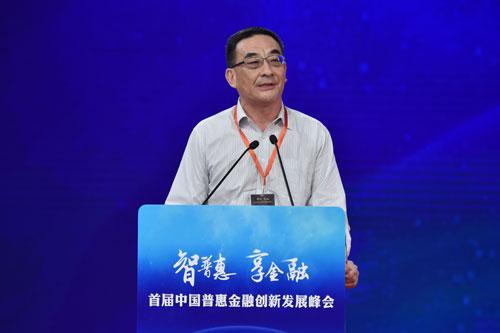 微众银行行长李南青:践行普惠金融 让金融普惠大众