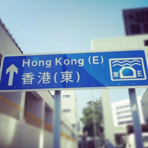 香港大学获2000万美元资助 研究包括区块链在内的电子支付系统