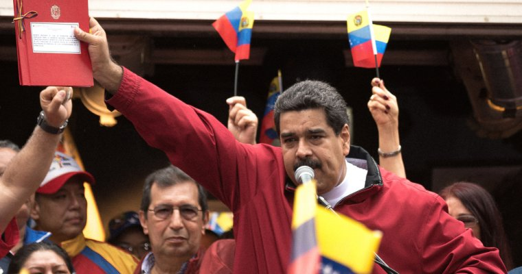 """委内瑞拉总统将法定货币贬值95%,将其与加密货币""""Petro""""挂钩"""