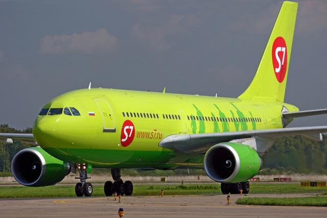 俄罗斯主要航空公司对区块链进行测试,以跟踪燃油付款情况