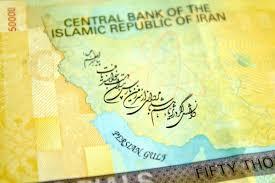 伊朗公布了其国家发布的加密货币特征