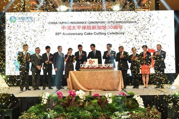 中国太平保险与新加坡三机构达成合作