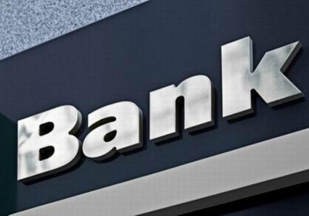 银行冠华  中国银行:息差回升,不良企稳
