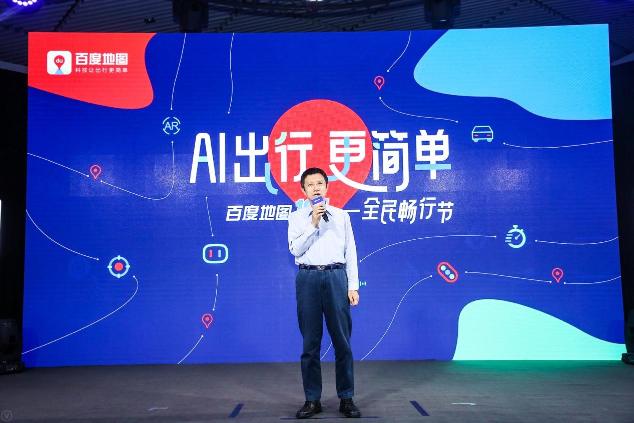 百度地图大秀AI肌肉,新一代人工智能地图守护黄金周