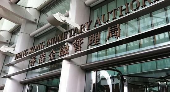 中外70余机构申请虚拟银行 香港金融科技意图弯道超车