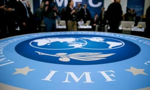 IMF:重点关注金融科技和网络安全等新金融威胁