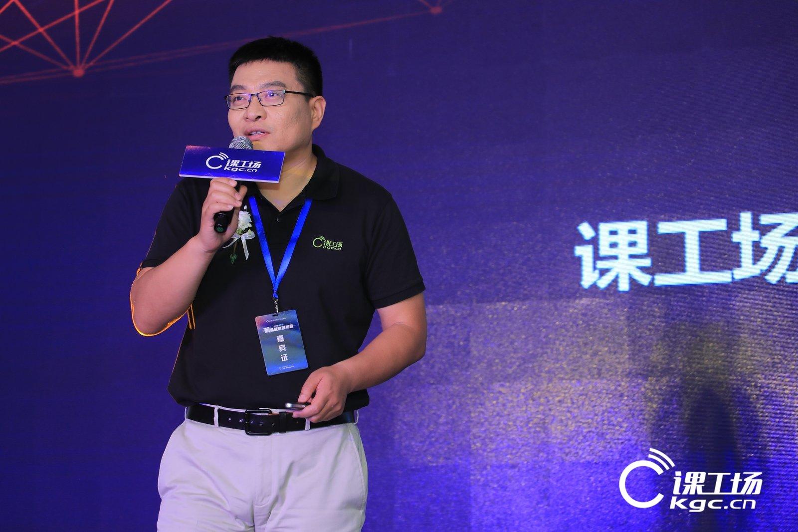 课工场创始人肖睿:我国人工智能发展需要大量基础层人才