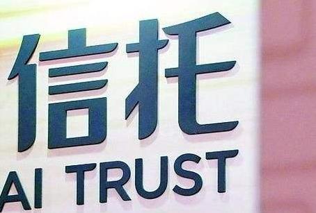 信托公司应大力融合金融科技