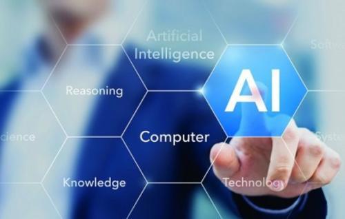 2018中国人工智能金融服务企业排行榜