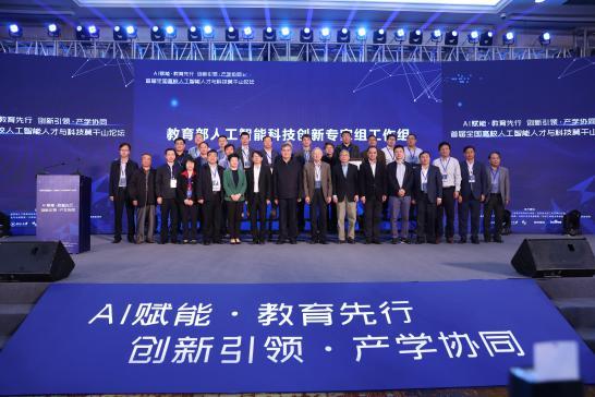 全国高校人工智能人才与科技莫干山论坛落地德清 聚焦中国AI人才培养