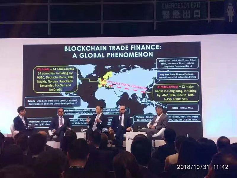 亚欧贸易融通再进一步,金融壹账通助力建成香港首个区块链贸易融资网络
