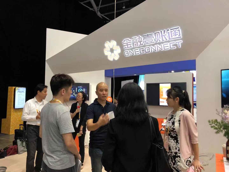 金融壹账通探路新加坡,科技节上引发热议