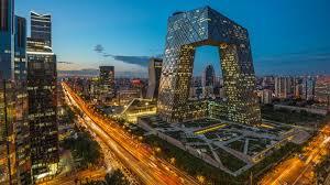 """北京发布""""智源行动计划"""" 打造链接世界人工智能的中心枢纽"""