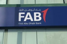阿布扎比银行发行了5亿美元的区块链债券
