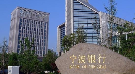 银行密集披露巨额定增 迫切补充资本有四大原因
