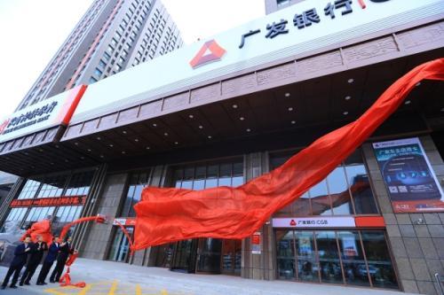 广发银行关铁军:线上化经营是传统银行与互金巨头竞争的重要方向