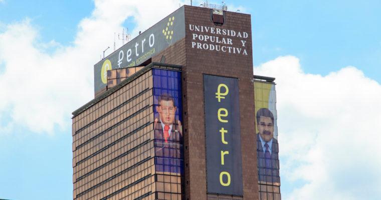 """外媒:委内瑞拉开始将退休人员的养老金转换为石油币""""Petro"""""""