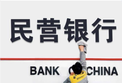 蓝海银行副行长王业芳:探路对公业务新理念B端互联网金融开启黄金下半场