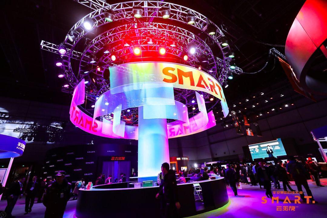 云无限 金融壹账通多项世界领先技术亮相SMART科技大会