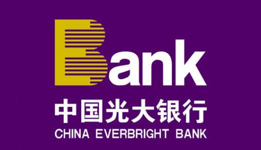 """光大银行引金融""""活水""""润泽民营经济"""