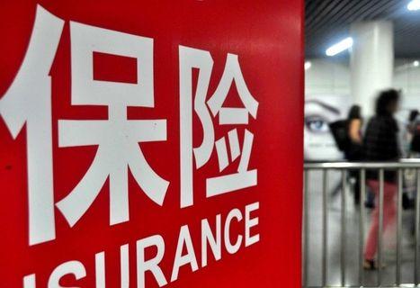 9家保险资管完成专项产品登记 合计目标规模1060亿元