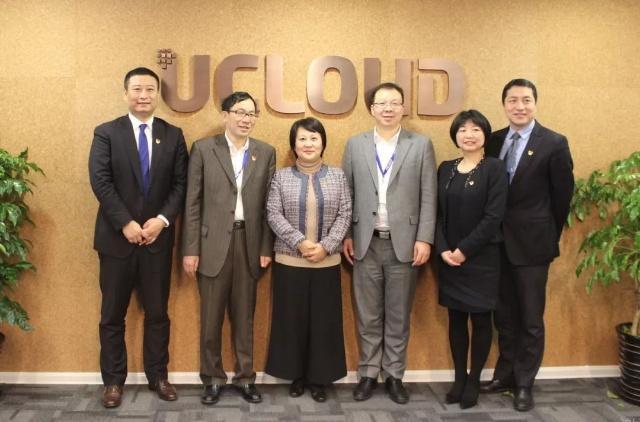 UCloud与中国银行签订战略协议,助力云计算赋能产业互联网